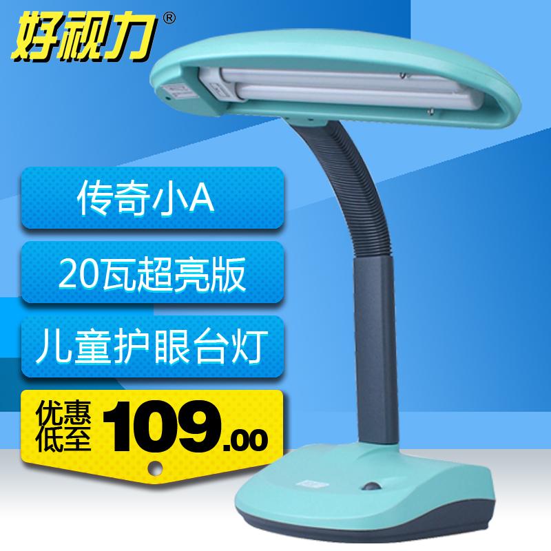 Good eyesight lamp work lamp learning eye brief bedroom bedside lamp bright 20 tile eye<br><br>Aliexpress