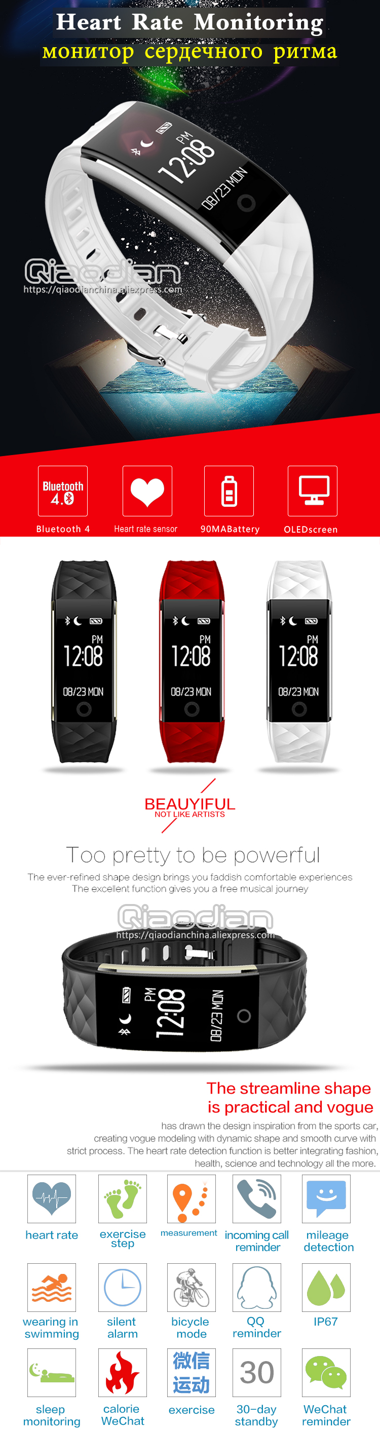 Fashion Music Control Swim Bluetooth Connectivity Smart Watch Clock Smartwatch Heart Rate Monitoring Fitness Watch Android iOS 1