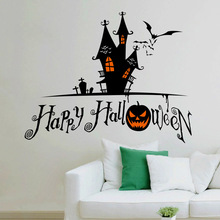 2015 Personality Skull pumpkin bat Living Room Vinyl Wall Decal Sticker For Halloween Party Home Decor(China (Mainland))