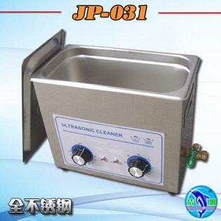 100% guarantee! 3pcs transducers ultra cleaning machine(free basket)(China (Mainland))
