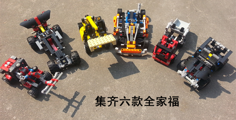 Decool sports car racing machine technology assembled toy building blocks car set transport Educational Compatible with legoe(China (Mainland))