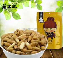 250g Brazil Pine Nuts Natural Delicious Casual Leisure Snack Organic Green Dried Fruit Food Kernel Nut Wholesales Brazilian Pine