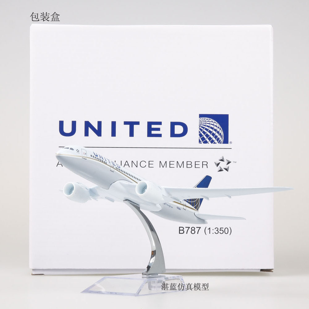 Wholesale 3pcs/pack 1/350 Scale Airplane Model United Airlines Boeing 787 (18CM Length) Diecast Metal Plane Model Toy New In Box(China (Mainland))