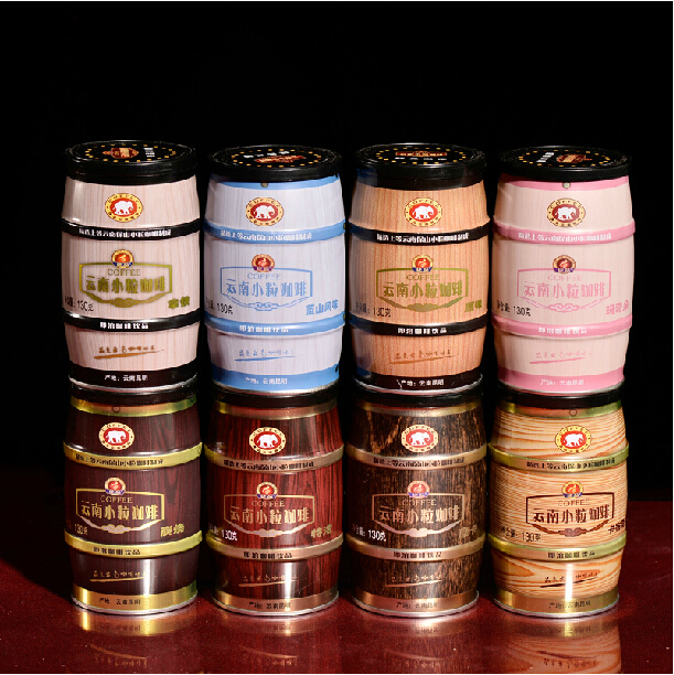 128g Promotion 8 Flavor Green Coffee 3 In 1 Coffee Instant Coffee Slimming 8 Kinds Flavor