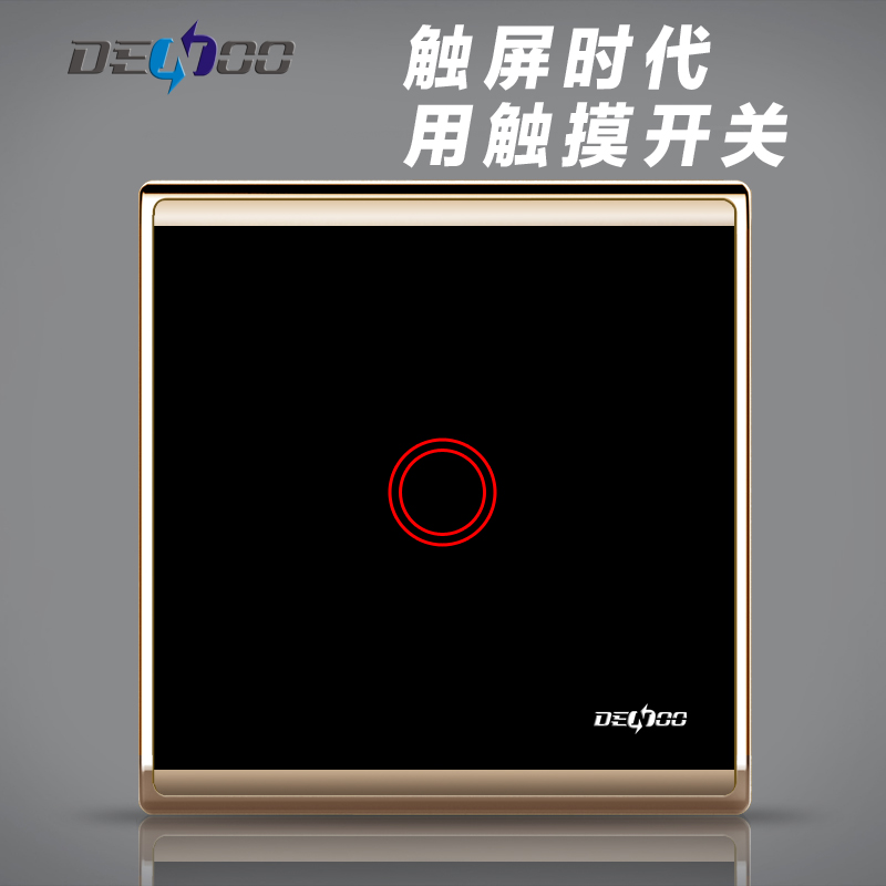 ПДУ для умного дома из Китая