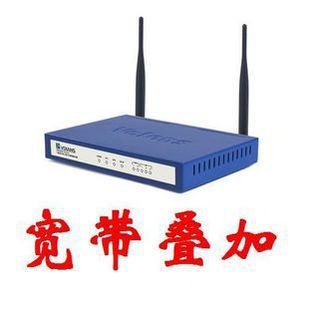 Genuine direct Volans VE760W 300M wireless router WIFI Dual WAN metal tin(China (Mainland))