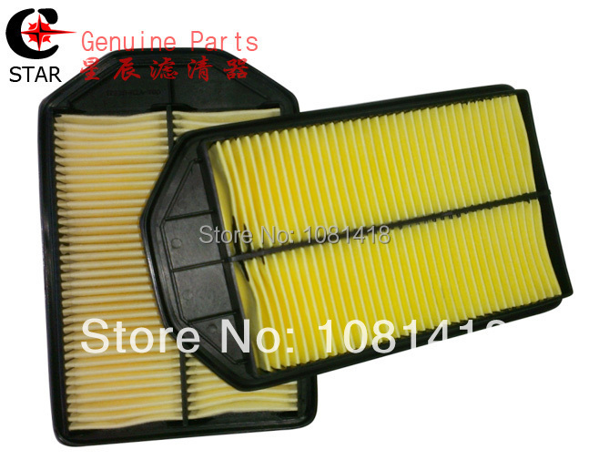 Free Shiping - ASPIRE Brand Dry Air Filter 17220-RZA-Y00 for 2007-2011 CR_V 2.4, 2.4L size: 270*170*40 mm(China (Mainland))