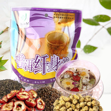 100g slimming puer tea jasmine dried herb cosmetic beauty the Chinese flower tea herbal tea to lose weight products 10PCS / bag(China (Mainland))