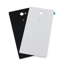 High Quality Back Cover Case for Xperia M2 Door Battery Housing cover for Sony Xperia M2 S50h D2303 D2306