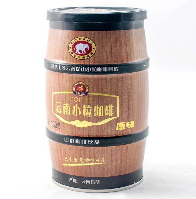 Small grain coffee canned instant coffee three in coffee 130g original taste