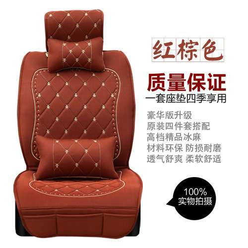 2015 models new Four Seasons General car seat ice linen crown seat automotive supplies wholesale supplies(China (Mainland))