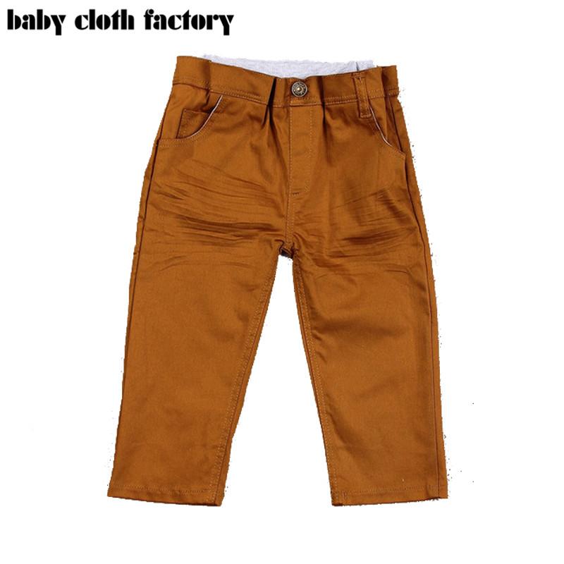 Дешевая одежда для мальчиков доставка