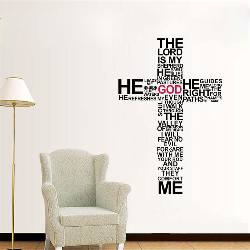 New cross christian removable wall stickers jesus christ pray bible bless home decor church Home decor survivor 6