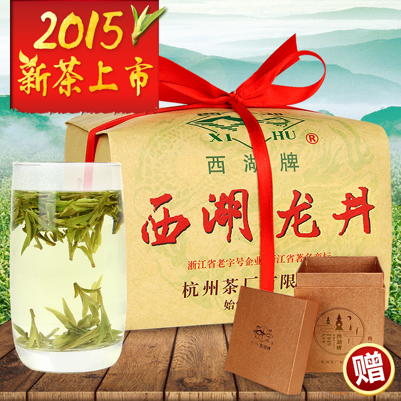 New spring tea 2015 tea west lake longjing tea Xihu Longjing premium 250g wrap green tea(China (Mainland))