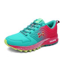 Nike Free Run 3 Verde Agua