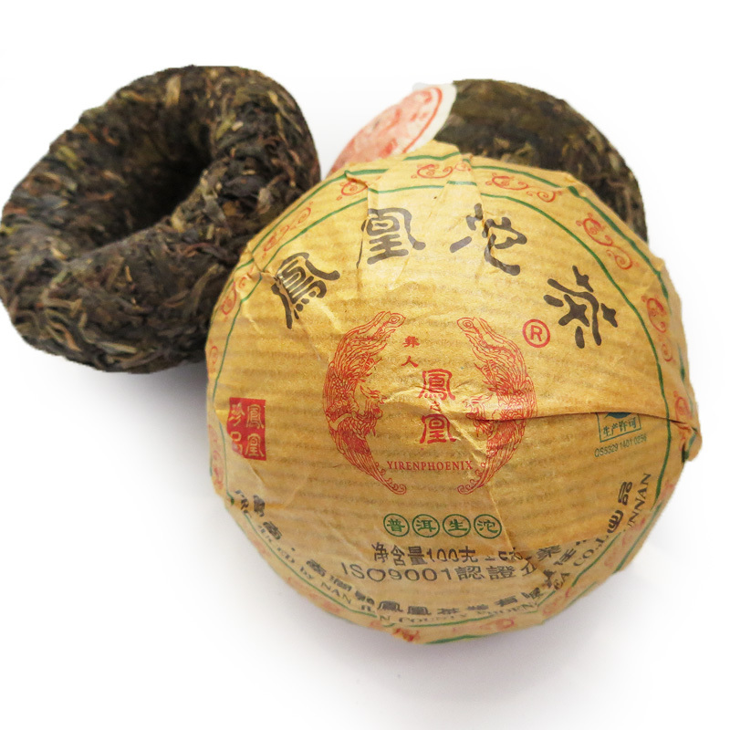 Old Premium 100g raw puer tea Yunnan menghai 100g puer Old pu er Tea Tree Materials