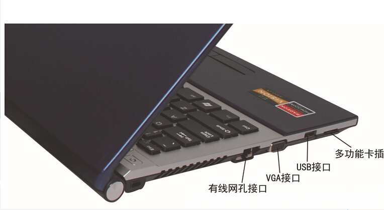 buy online China notebook at low price with high quality A156 big screen size free delivery to USA(China (Mainland))