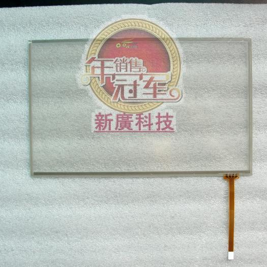 Сенсорная панель 8,9 /4 USB touch 208 X 128 сенсорная панель 60 2points touch