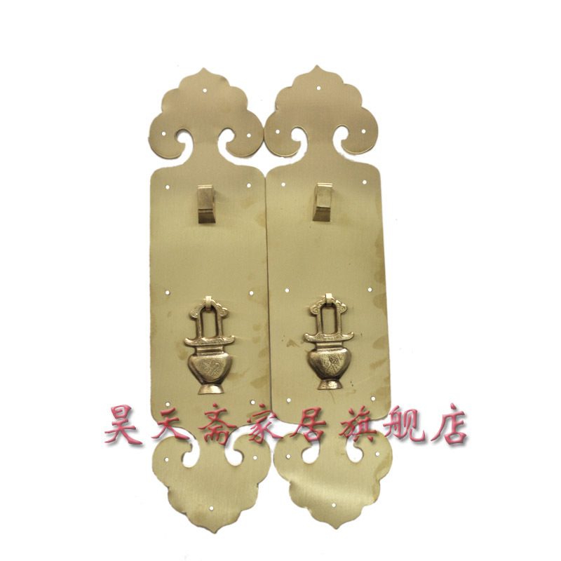 [Haotian vegetarian] copper door handle / Ming and Qing antique furniture, copper fittings HTC-0100<br><br>Aliexpress
