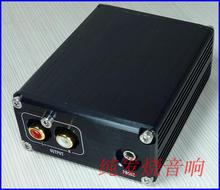 SE1 ES9023 USB Decoder HIFI External Sound Card DAC Amplifier Connector(China (Mainland))