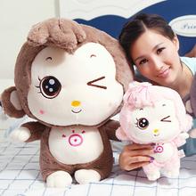Buy 1pc 30-40cm Super Cute Sunlight Monkey Plush Toy Soft Animal Plush Doll Girls Kids Birthday Gift Wedding Dolls High for $8.00 in AliExpress store