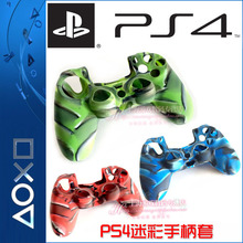 3 Pack Combo Protective Silicone Case for PS4 Controller- Camouflage Red / Blue / Green Color