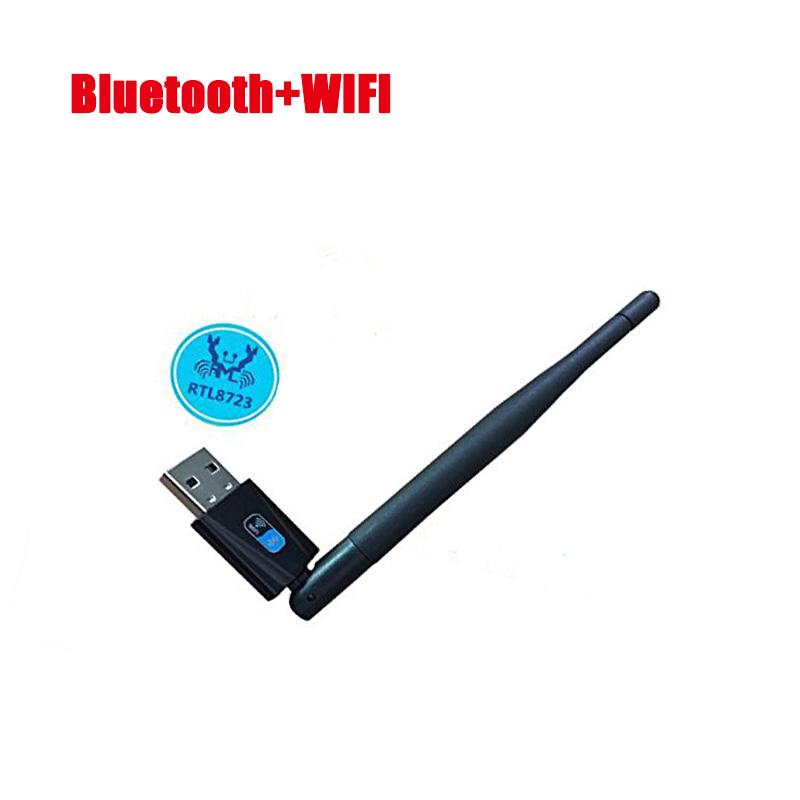 cp usb bluetooth external antenna online shopping