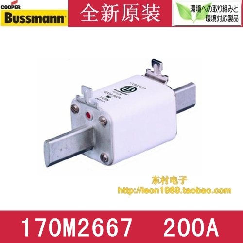 Фотография [SA]United States BUSSMANN Fuses 170M2667 170M2667D 200A 690V fast fuse