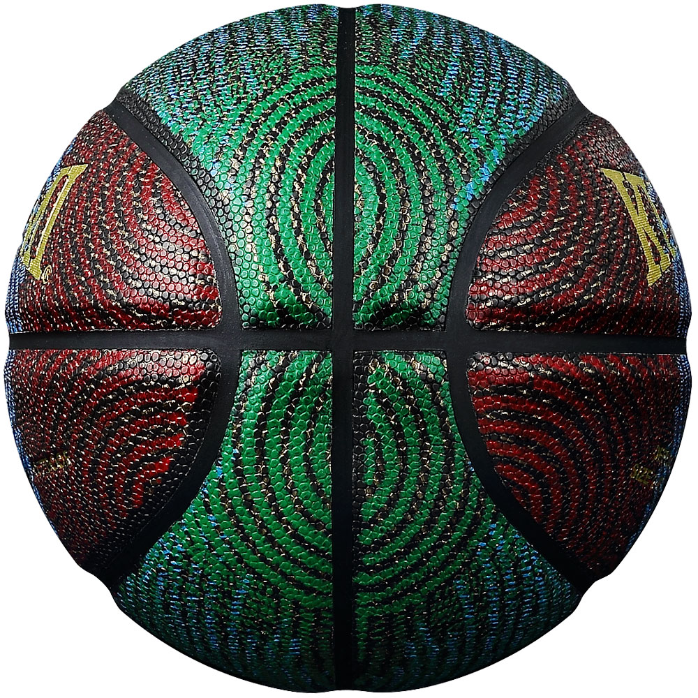 Kuangmi Kuangmi Cool Youths Street Game Ball Shooting Trainer Basketball PU Leather Size 7 Basket Ball Outdoor Indoor(China (Mainland))