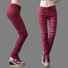 Dark Red Jeans Womens Skinny - Jon Jean