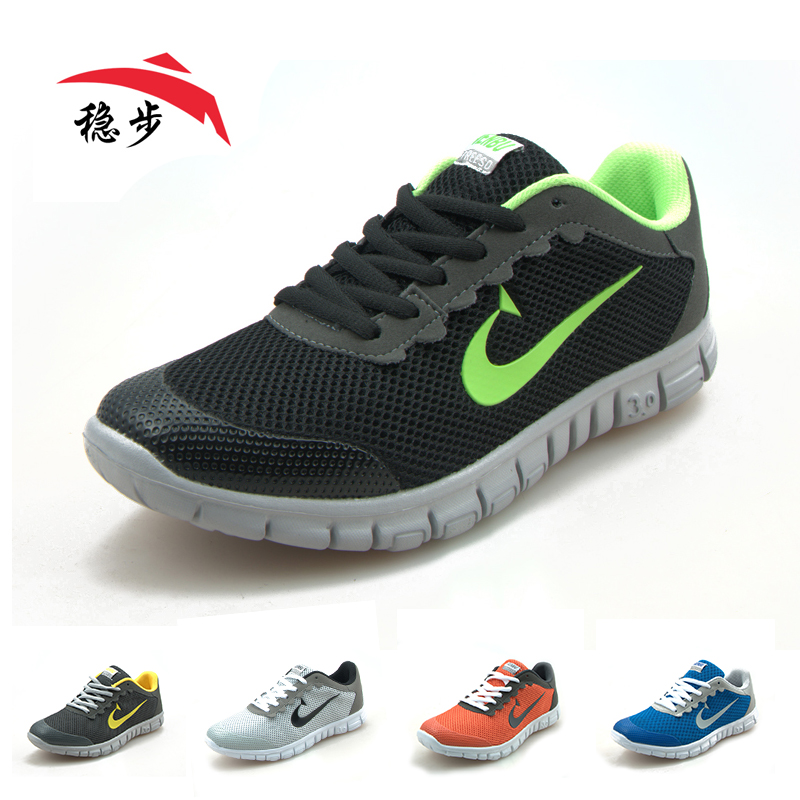 2015 Air shoes Free zapatillas hombre sport trainers sports men women female Cheap sneakers - AGELBABY136 store