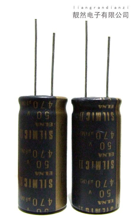 Здесь можно купить  6PCS ELNA SILMIC 2 Nubuck 470uF 50v OFC 16x36 Need electrolytic capacitors Free shipping  Электронные компоненты и материалы