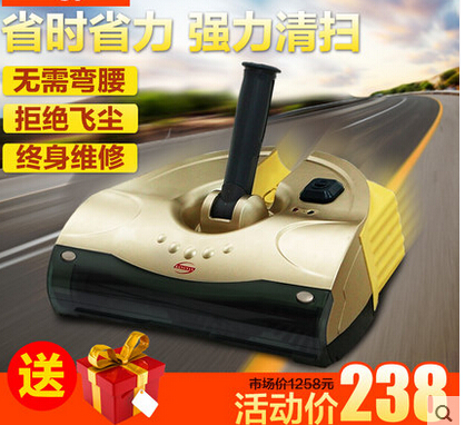 Sweeper hand push type automatic sweeping robot intelligent wireless household electric broom(China (Mainland))
