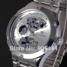 New OUYAWEI Silver Skeleton Analog Mens Mechanical Automatic Wrist Steel Band Watch W071