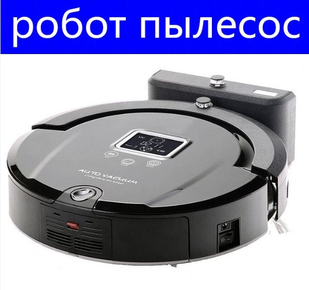 2016 Multifunction Robot Vacuum Cleaner For Home Amtidy A320(Sweep, Vacuum,Scrape,Mop,Sterilize)Vacuum Cleaning Robot Aspirateur(China (Mainland))