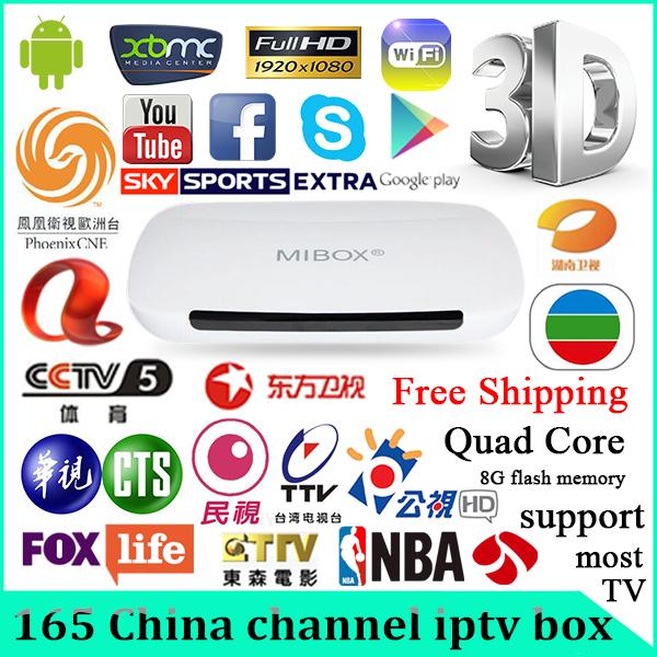 HD3,China iptv Android tv Box,Asia Korean HK TVB Taiwan Chinese live movies drama channel Media player,Maige TV tvpad iplayer(China (Mainland))