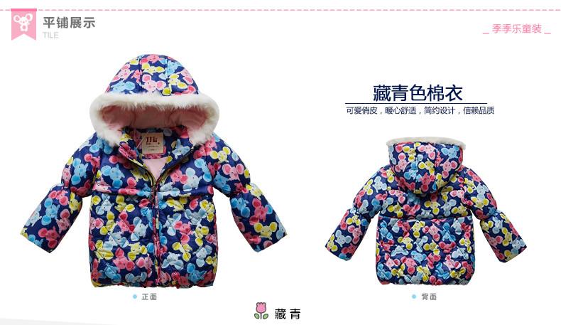 Скидки на 2015 новый детская одежда для девочек зимнее пальто thicking теплый верхняя одежда коала шаблон хлопка-ватник для младенца одежда