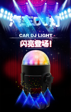 2016 New Cool Car DJ light Neon Sphere Sound Music DJ flashing lamp auto Magic Plasma Ball Rhythm laser Projector stage light(China (Mainland))