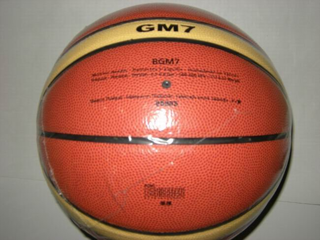 Size7 Soft PU Basketball, Official size and weight, free shipping with basketball bag, 1pcs/lot