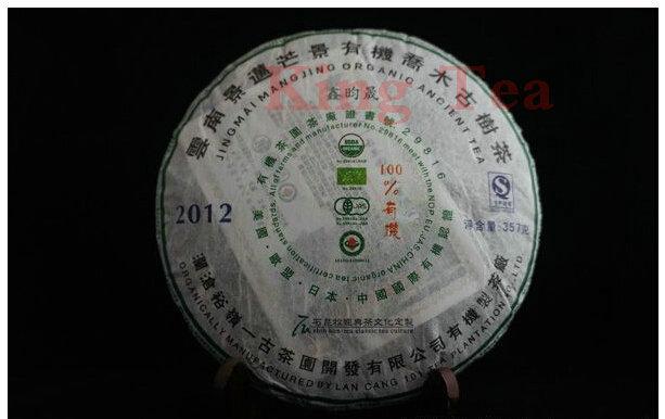 2013 Shih Kun-Mu Order Made Series XinYunZhen 357g YunNan MengHai Organic Puer Raw Tea Sheng Cha Weight Loss Slim Beauty<br>
