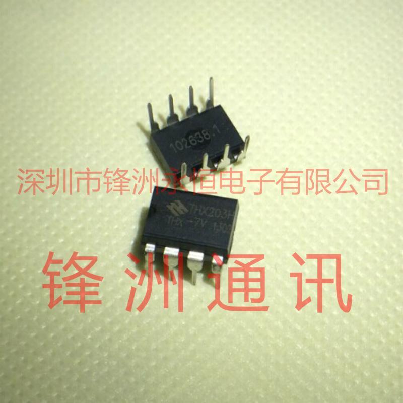 Thx203h-7v DIP-8 IC новый