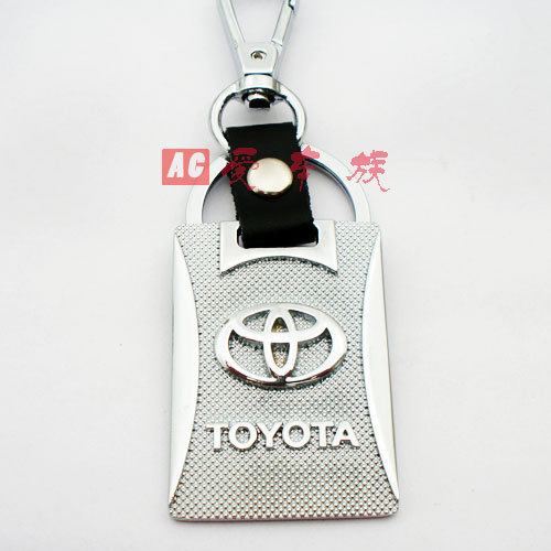 Free shipping new high-grade silver keychain / Toyota logo key chain / leather car key ring gift gifts Activities Christmas(China (Mainland))