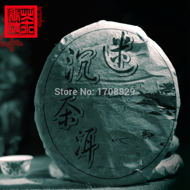 sheng puerh 2003 soft balanced taste and clean fruity floral fragrance with notes of small fragrant mint. sheng puerh 2003