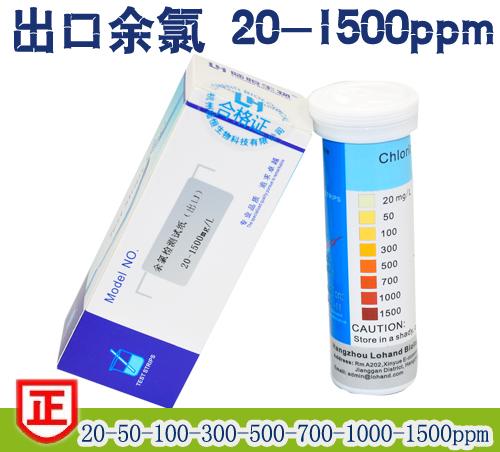 Popular Disinfection Chlorine Buy Cheap Disinfection Chlorine Lots From China Disinfection
