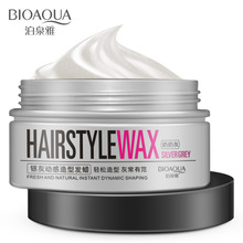 Silver grey dynamic modelling of wax hair mud water gel, hair modelling product(China (Mainland))