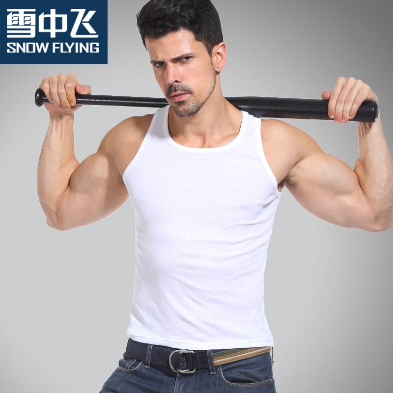 gym shark men bodybuilding stringer tank tops clothes camisetas de tirantes hombre debardeur homme camiseta regata - Tiger Land inc store