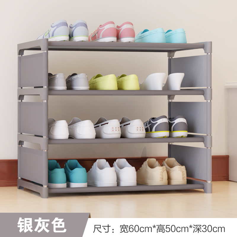 New shoes rack Four floors receive shoe ark 50 cm high Men's and women's dormitory bed bottom bed shoes shelf(China (Mainland))