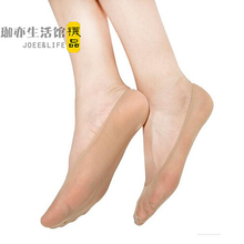 2015 New Arrival Solid Natural Color Sock Slippers wholesale qt233(China (Mainland))