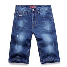 Buy 2017 new arrival Summer fashion casual super large men jeans shorts male tide loose straight plus size 28-36 38 40 42 44 46 48 for $24.00 in AliExpress store
