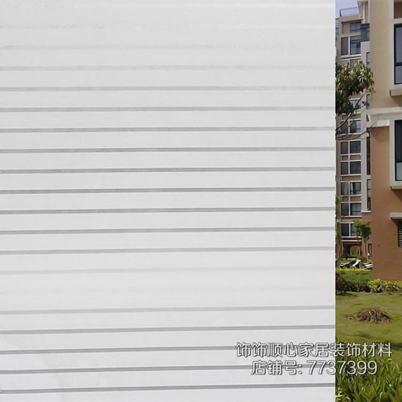 Achetez en gros bureau portes coulissantes en ligne des for Adhesif translucide fenetre